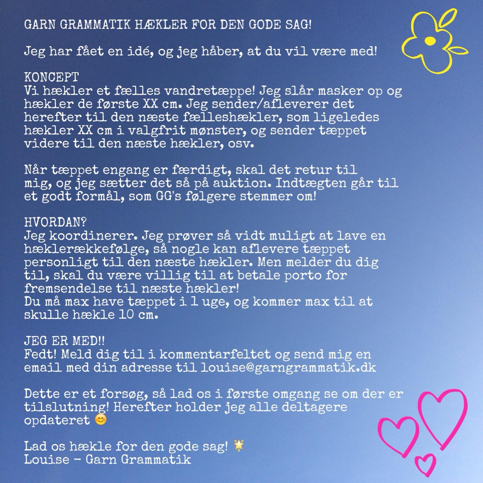 Garn Grammatik_Eksperiment_1